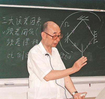 """国防科技大学教授、中国工程院院士高伯龙:永不停转的""""激光陀螺"""""""