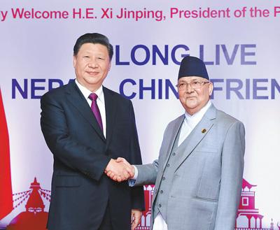 习近平同尼泊尔总理奥利会谈