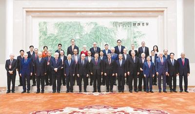 """习近平会见出席2019年""""读懂中国""""国际会议的外方嘉宾代表"""