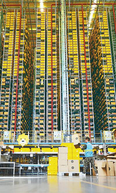 中国电商交易规模稳居全球首位