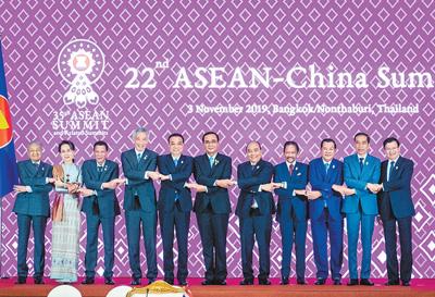 李克强出席第二十二次中国—东盟领导人会议