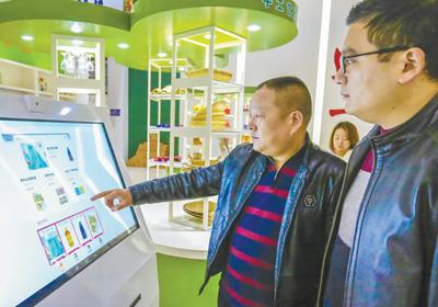 消费业态日益创新 居民消费能力不断增强