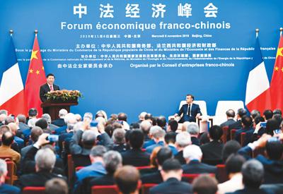 習近平同法國總統馬克龍共同出席中法經濟峰會閉幕式并致辭