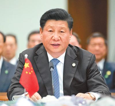 习近平出席金砖北京快三微信群主页-彩经_彩喜欢家领导人第十一次会晤并发表重要讲话