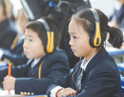 传统教育遇上AI 会擦出怎样的火花?
