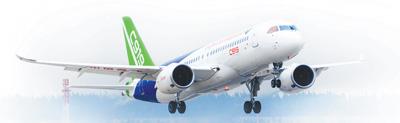 """首款自主研制的大型客机(新中国的""""第一"""")"""
