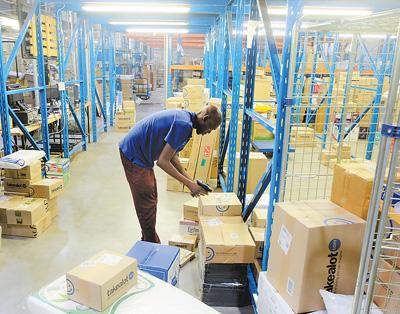 跨境电商——中非贸易往来的新亮点