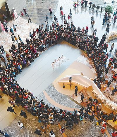 国家大剧院公众开放日艺术节开幕