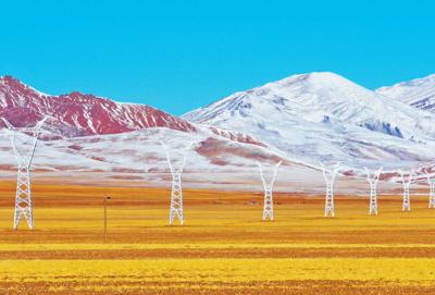 西藏海拔最高县那曲市双湖县纳入国家电网主网