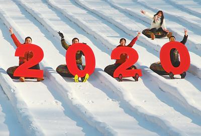 各地群众举行多彩活动共同迎接新年到来
