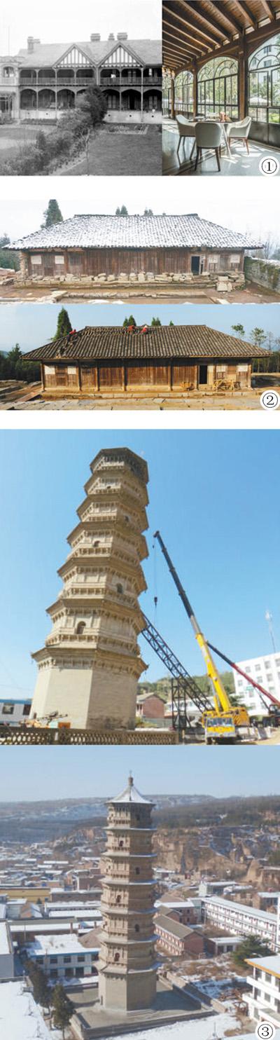 文物建筑维修中的保护和传承(文