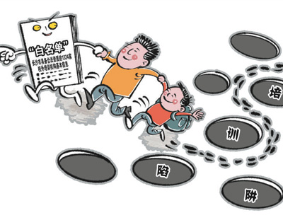 早教机构倒闭跑路时有发生,消费者维权困难