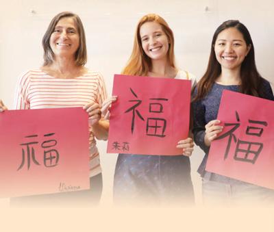 中国春节欢乐共享