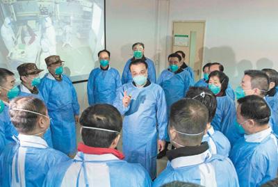 李克强到湖北武汉考察指导新型冠状病毒感染肺炎疫情