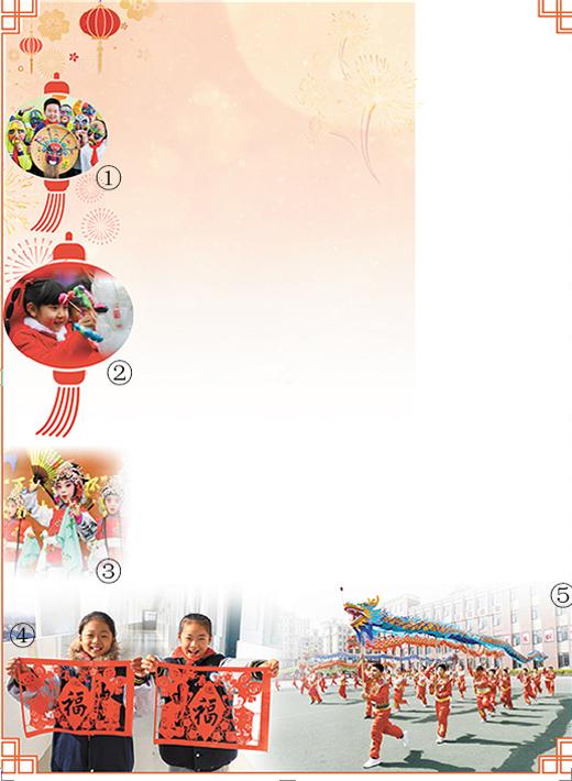 中华优秀传统文化进校园在传承创新中焕发新生机新活力(深聚焦)
