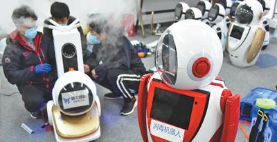 山东青岛:消毒机器人上岗了