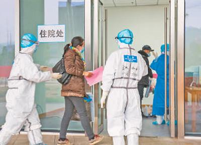 首个以中医治疗为主的方舱医院启用第一批50名患者入住