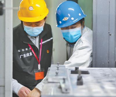 广东:规模以上企业九成复工