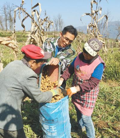 贵州省水城县:用科技支撑致富产业发展