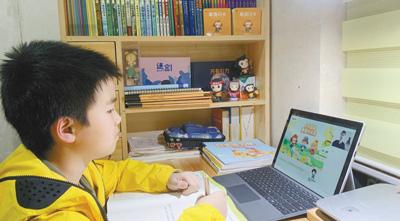 在线教育消费迎来快速增长 新用户多来自下沉市场