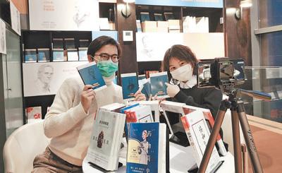 各地政府及时伸出援手,采取多种措施为实体书店解决燃眉之急