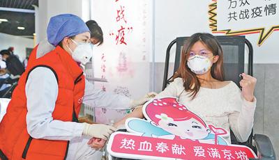 无偿献血助战疫