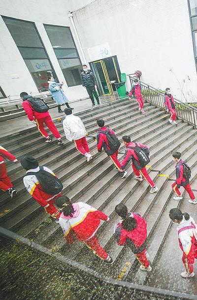 贵州:开学第一课很重要!