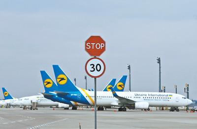 全球航空业面临多重挑战(国际视点)
