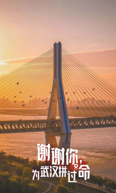 http://www.whtlwz.com/tiyuyundong/93622.html