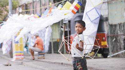 斯里兰卡卫塞节