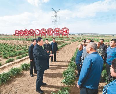 全面建成小康社会乘势而上书写新时代中国特色社会主义新篇章