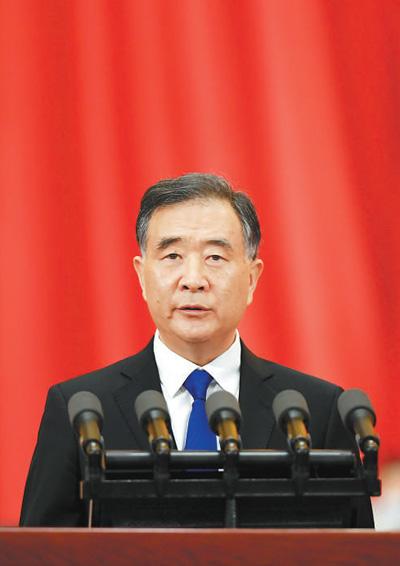 全国政协十三届三次会议在京开幕习近平等到会祝贺