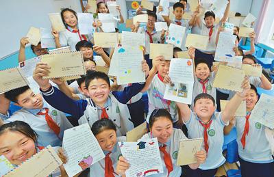 毕业季小学生写信致未来