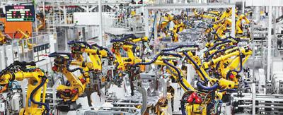 重庆:智能化改造正成为制造业跨越式发展的新路径