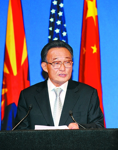 吴邦国出席中美经贸合作论坛开幕式并致辞