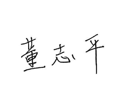 """""""钢筋工""""搭出大舞台 - 福临无忧 - ad1968的博客"""