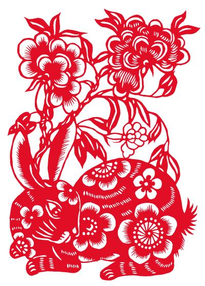 《 人民日报 》( 2011年02月04日    04 版) 书法 玉兔 高密剪纸