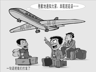 王华斌/王华斌绘