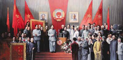 衷共济万象新:记中国共产党领导的多党合作和