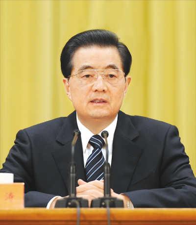中央扶贫开发工作会议在北京召开 wbr 胡锦涛温家宝
