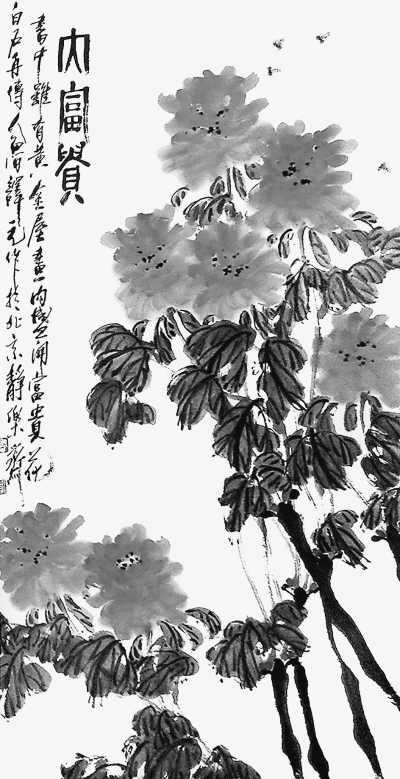 大富贵(中国画) 鲁译元 《 人民日报 》( 2013年04月03日  24