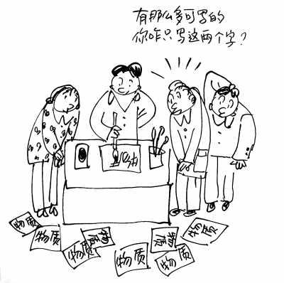转载:小时代和大时代(2013.7.15《人民日报》24版) - 陵江舟 - 陵江舟的博客