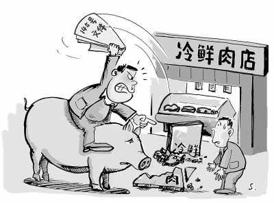 江西弋阳:公务员承包屠宰场 不让别人开肉店 - 大为 - 大为的博客
