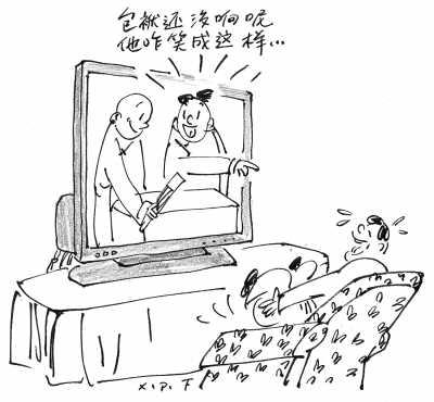 当代社民族式大众漫画中的快餐:文化传统曲明星饮水机