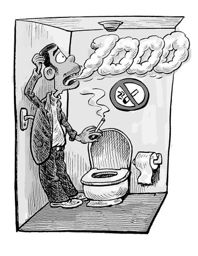 简笔画-人民日报 高铁飞驰极敏感,最怕烟雾来捣乱 漫画