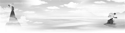 转贴:要将宇宙看稊米——庄子眼中的世界(王充闾) - linfeng - 临风博客