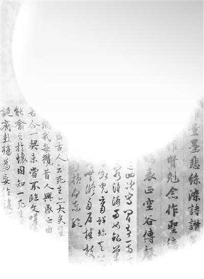 张德祥:书法的精神气象(观天下) - 潇攸子 - 潇湘大地 攸子情深
