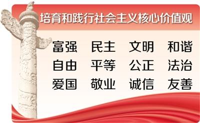"""北京大学哲学系教授汤一介:文化复兴""""逐梦人"""" - 耿元骊 - 唐宋史研究"""