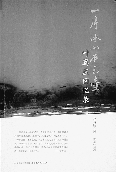 写自己最熟悉感受最深的(读书论世) - 人在上海    - 中国新闻画报