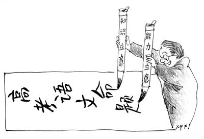 张彬福:高考语文应重视文化立意(文艺观察·关注语文教育(3)) - 潇攸子 - 潇湘大地 攸子情深
